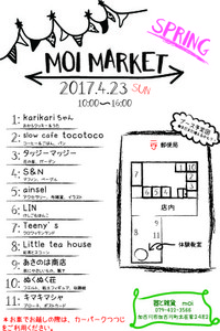Moimadm2017_2